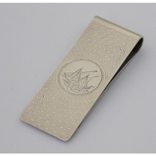 Sterling Silver Money Clip with Engine Turned  Decoration