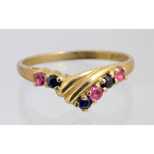 9ct Yellow Gold  Ruby and Sapphire Wishbone  Ring.