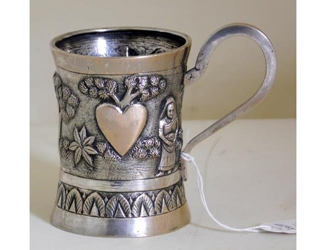Indian Colonial Silver Repousse Mug with  Vacant Heart Cartouch.