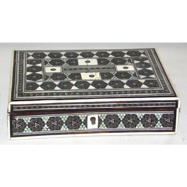 Scarce Persian Islamic Ottoman Box .19thc