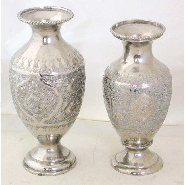 Two Antique Silver Metal Vases Middle East Islamic