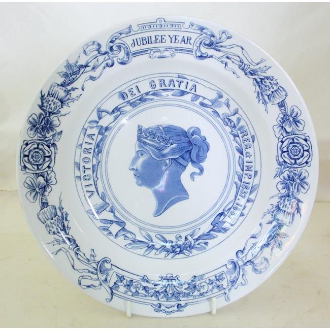 Royal Worcester Queen Victoria Jubilee Plate.