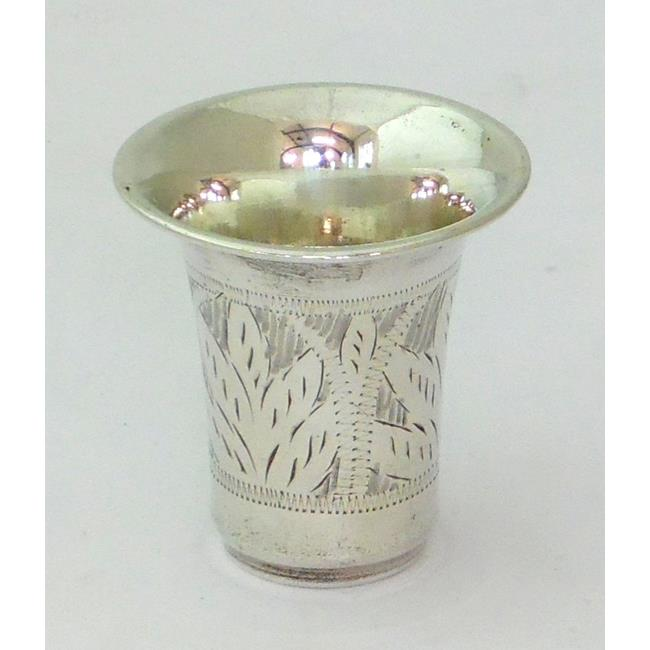 Sterling Silver Engraved Wee Dram Whisky Tot Cup