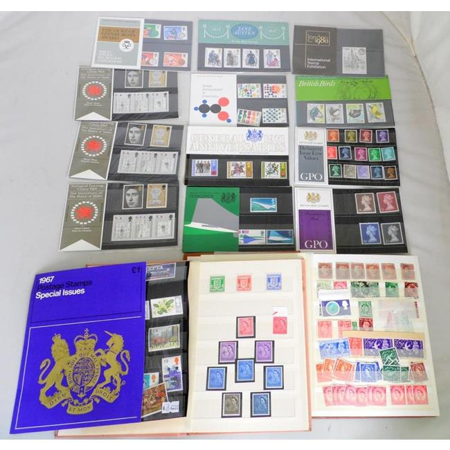 Great Britain Stamp Collection Mint and Used