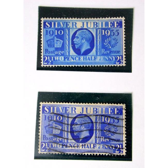 King George V: 1935 Silver Jubilee 21/2d. SG406a