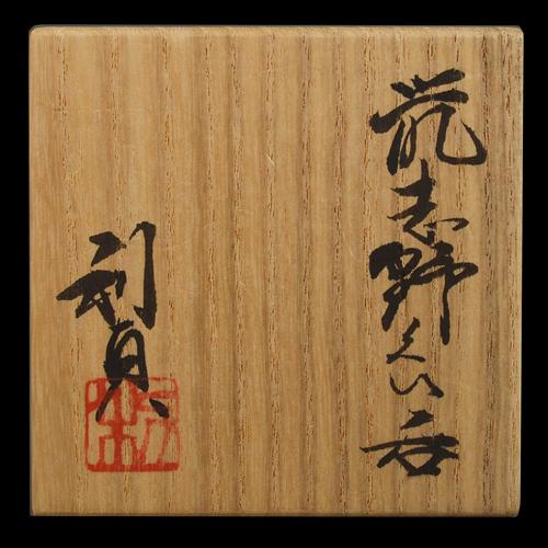 TOSHISADA WAKAO