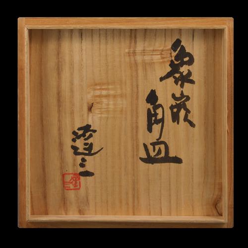 SHIMAOKO TATSUZO